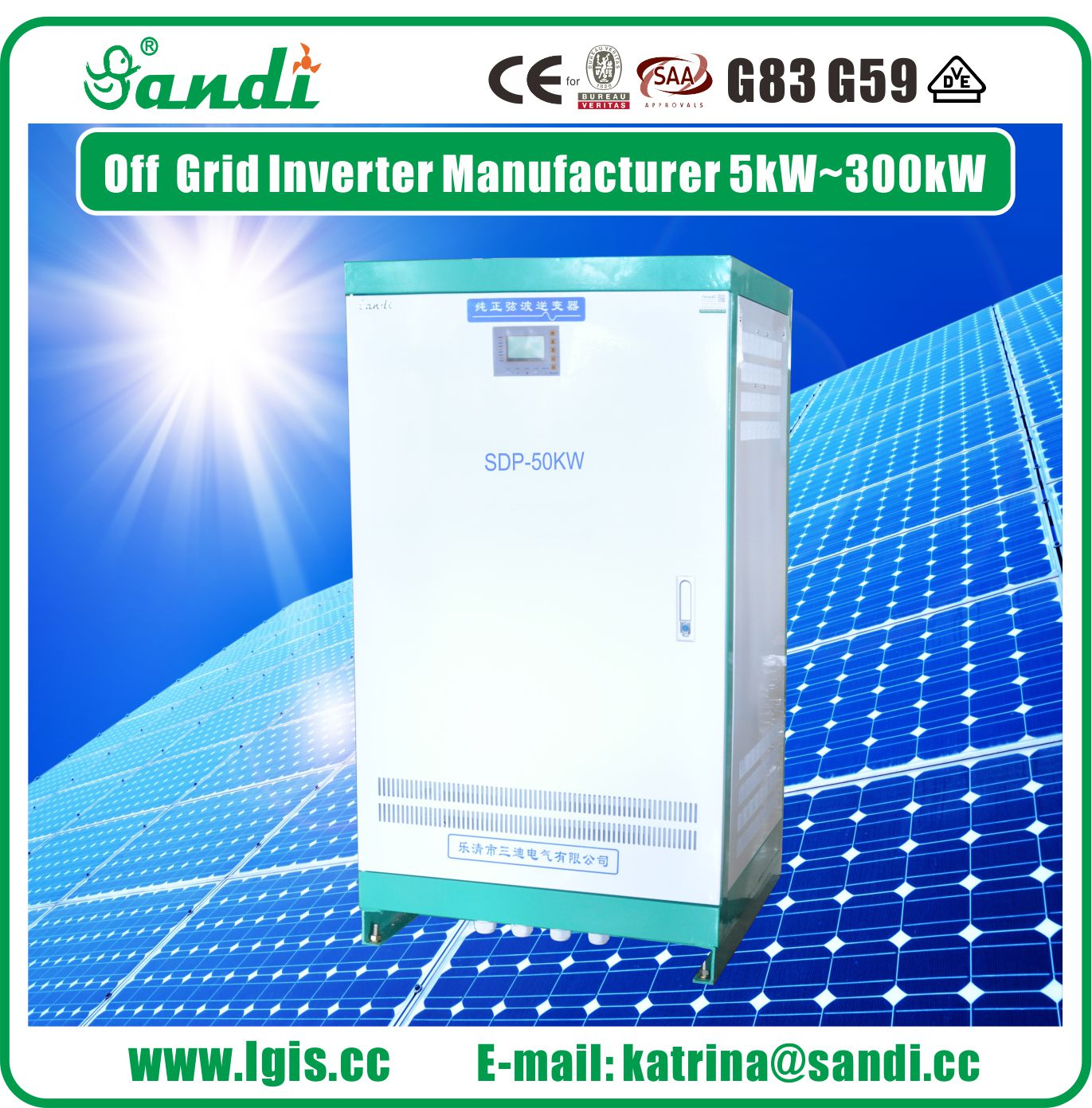50kW hybrid solar inverter with wide voltage 400-850VDC for system without battery